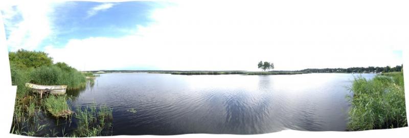 Ứng dụng chỉnh sửa ảnh Panorama Free