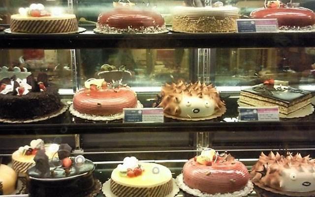 Tiệm bánh Paris Gateaux