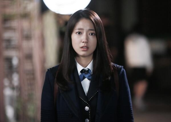 Park Shin Hye trong The Heirs