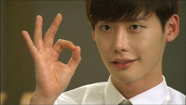 Park Soo Ha (Lee Jong Suk)