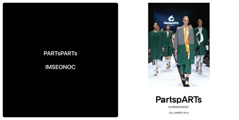PartspARTs