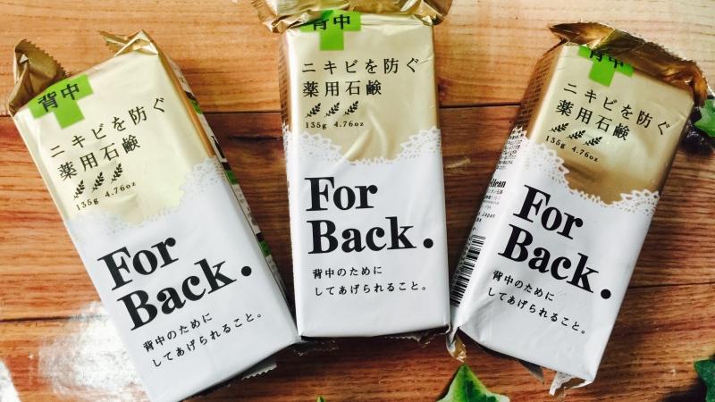 Xà bông For Back - Xà bông trị mụn lưng hàng đầu tại Nhật