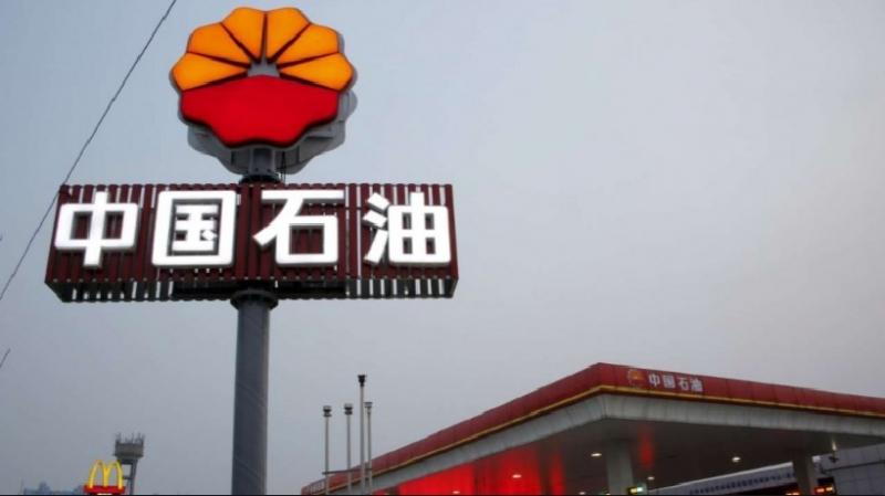Tập đoàn PetroChina của Trung Quốc
