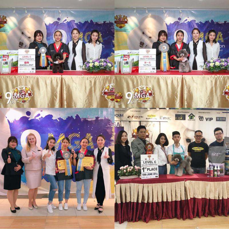 Pets Icon International Vietnam- PIGA Academy Spa Salon Hotel