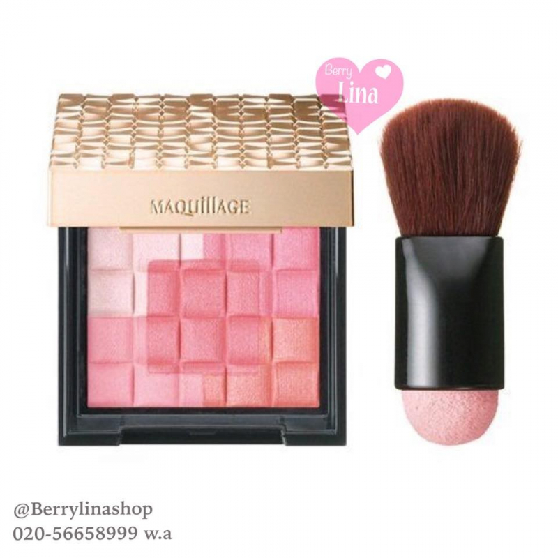 Phấn Má Hồng Shiseido Maquillage Beauty