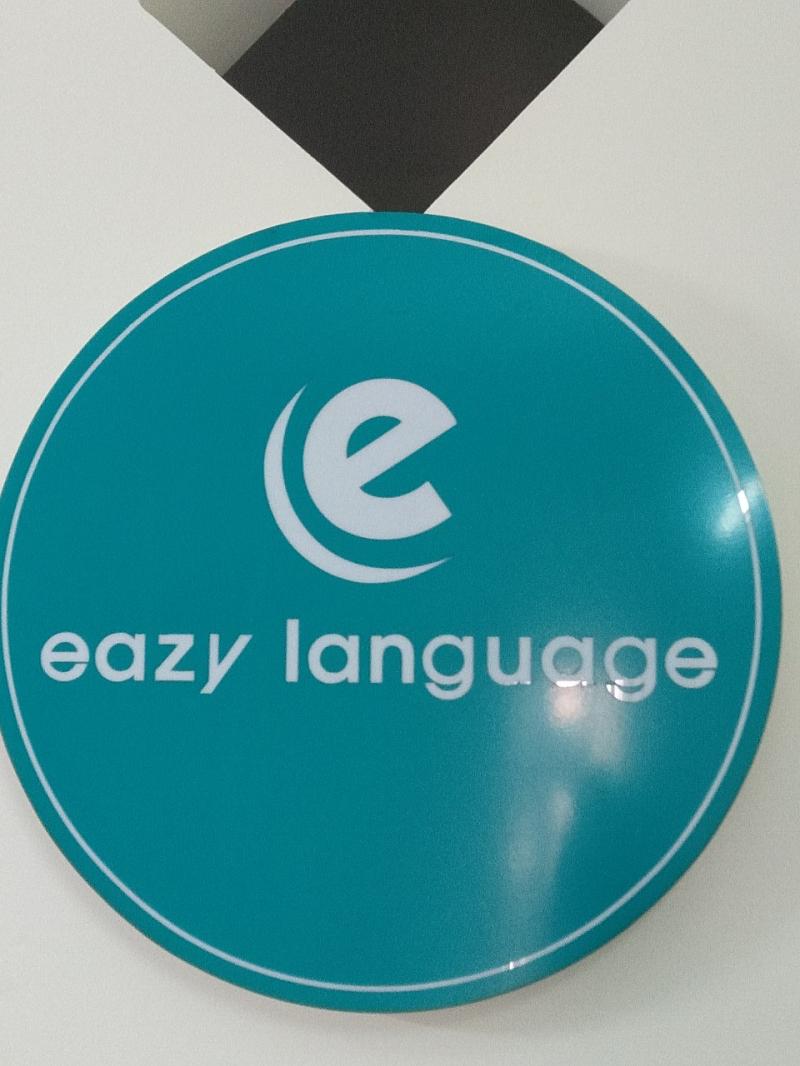 PHÁP NGỮ EAZY LANGUAGE – Trung tâm đào tạo tiếng Pháp