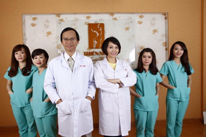 Phẫu thuật thẩm mỹ Thiên Nga