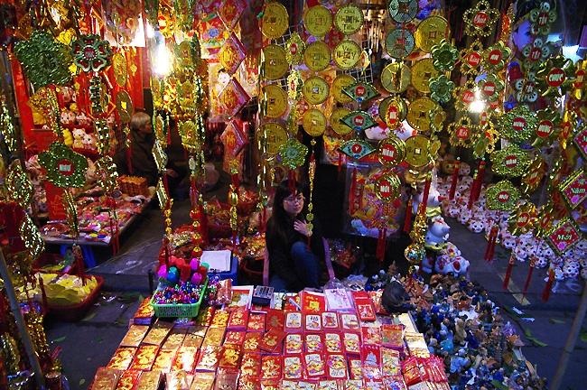 Chợ Tết phổ cổ Hàng Mã
