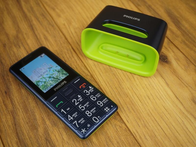 Philips Xenium E311 - Chiếc điện thoại cho người già phù hợp nhất