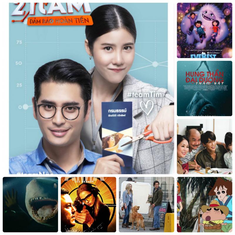 Top 10 phim chiếu rạp đáng mong đợi nhất tháng 9/2019 này