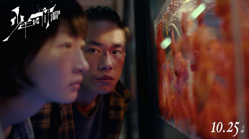 Top 12 phim Trung Quốc về thời học sinh hồn nhiên, mơ mộng không thể bỏ lỡ