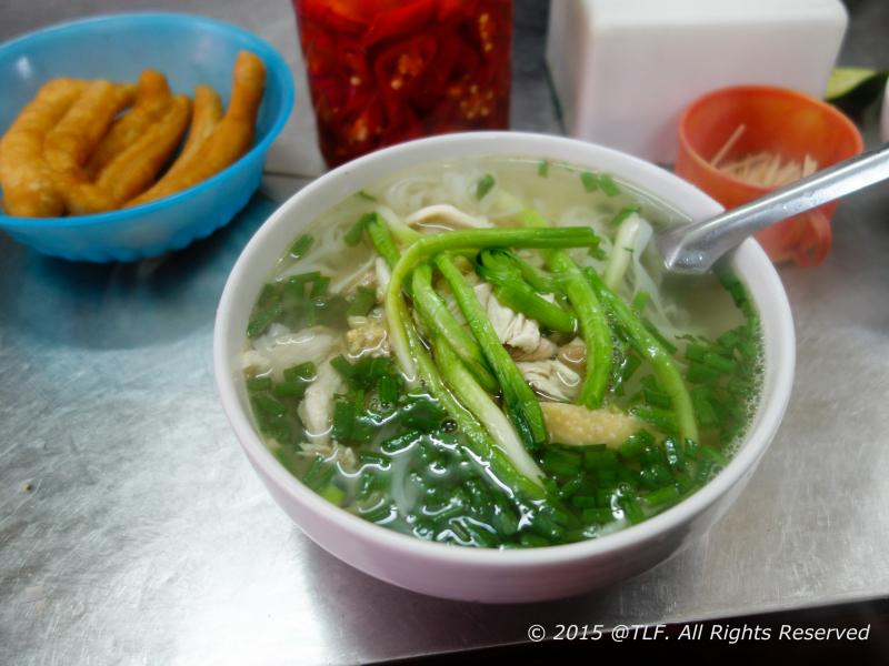 Pho Lam