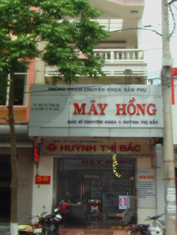 Top 7 địa chỉ khám thai, siêu âm uy tín nhất tại Quảng Ngãi