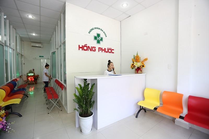 Hình ảnh Phòng khám đa khoa Hồng Phước.