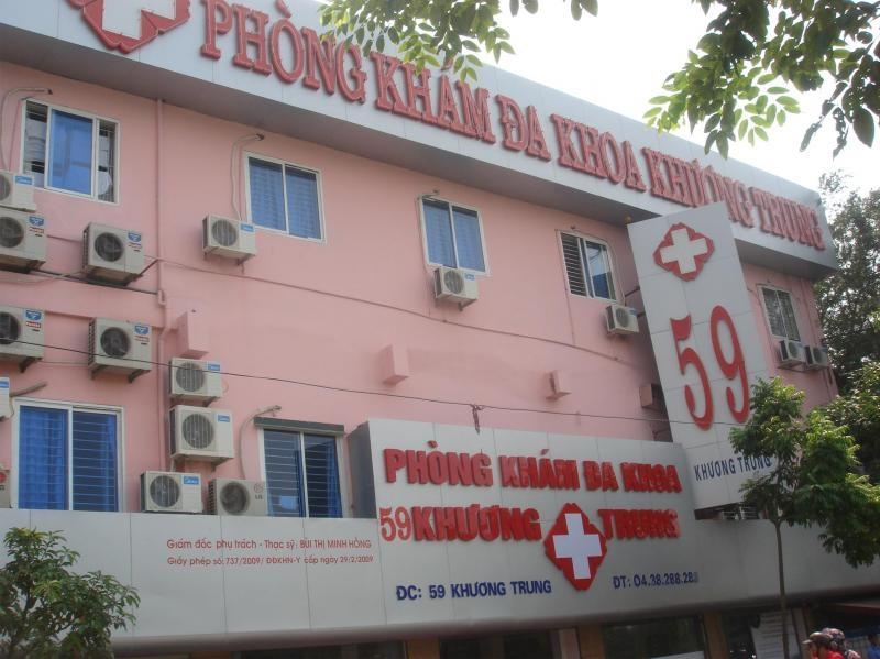 Phòng khám đa khoa Khương Trung