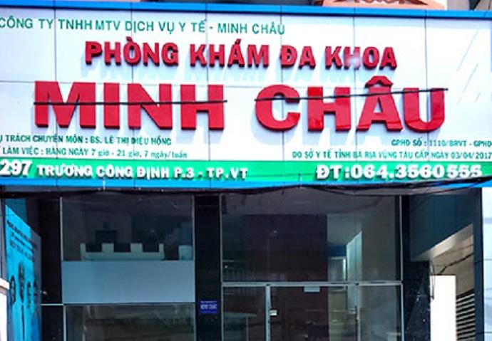 Phòng Khám Đa Khoa Minh Châu