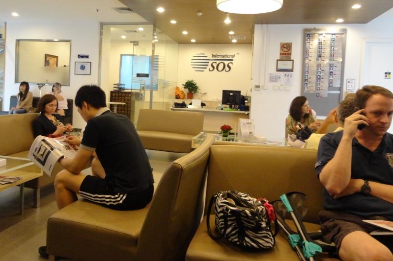 Phòng khám đa khoa quốc tế International SOS