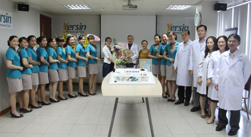 Phòng khám đa khoa quốc tế Yersin