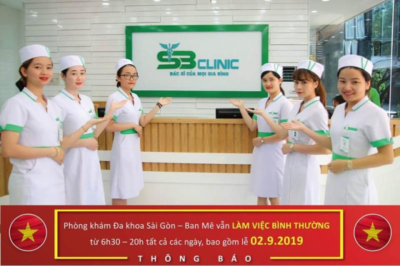 Phòng khám Đa khoa Sài Gòn -  Ban Mê