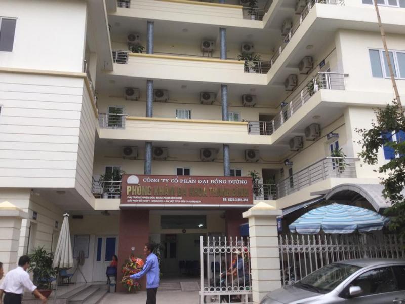Cơ sở của phòng khám
