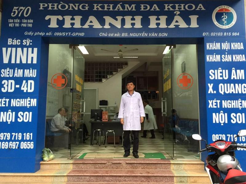 Top 7 Địa chỉ khám phụ sản tốt nhất tại Phú Thọ
