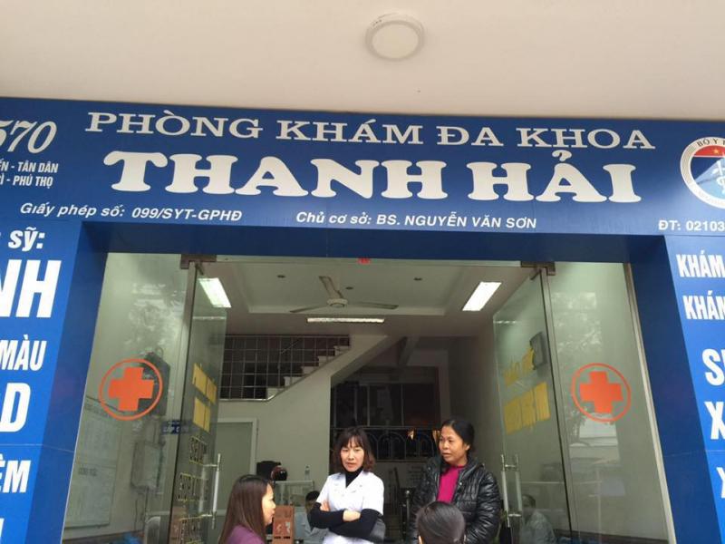 Phòng khám đa khoa Thanh Hải