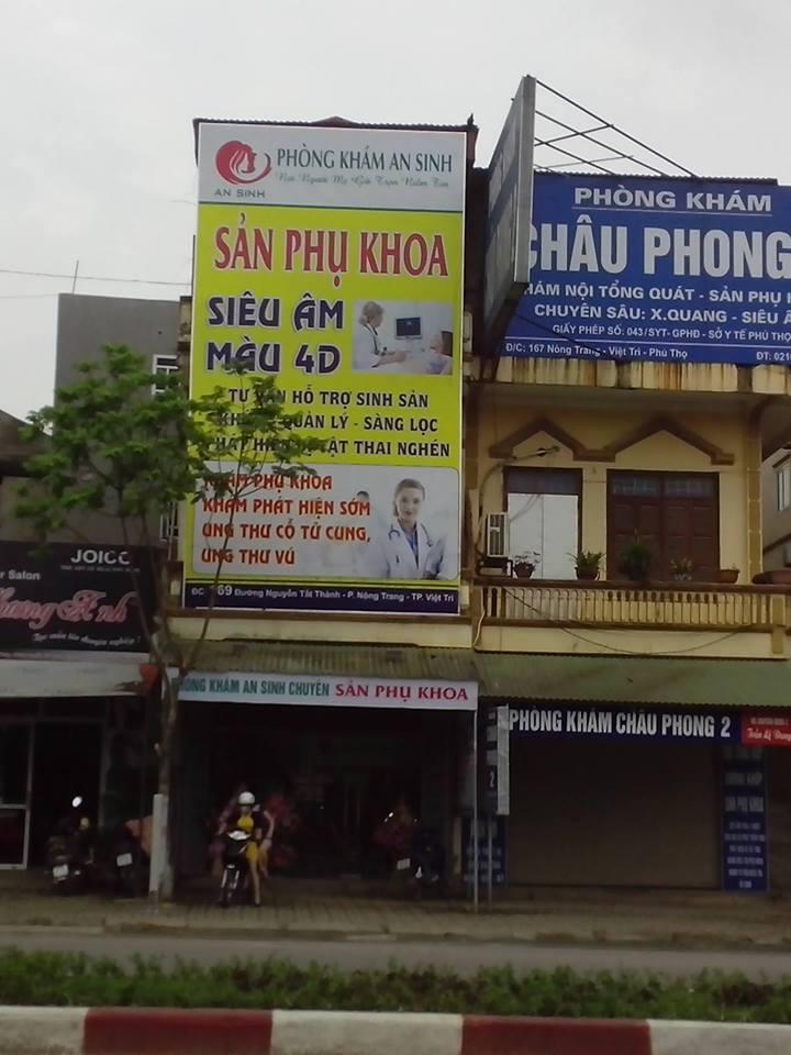 Phòng khám sản phụ khoa An Sinh