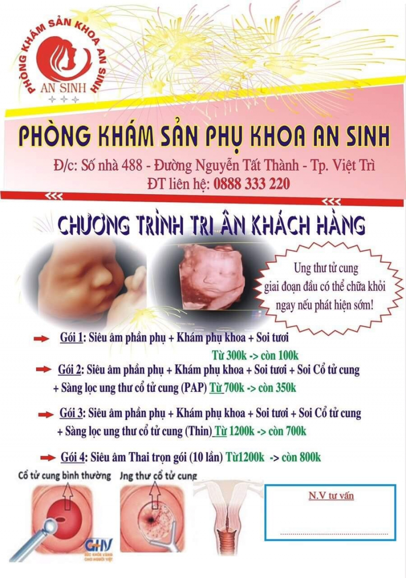 Phòng khám sản phụ khoa An Sinh - Phú Thọ
