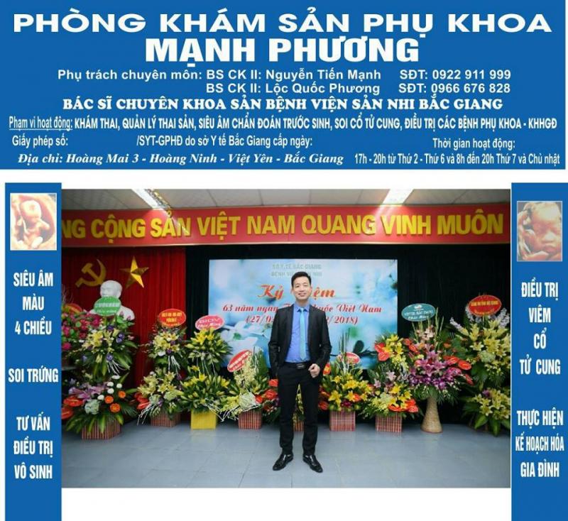 Phòng khám Sản phụ khoa Mạnh Phương