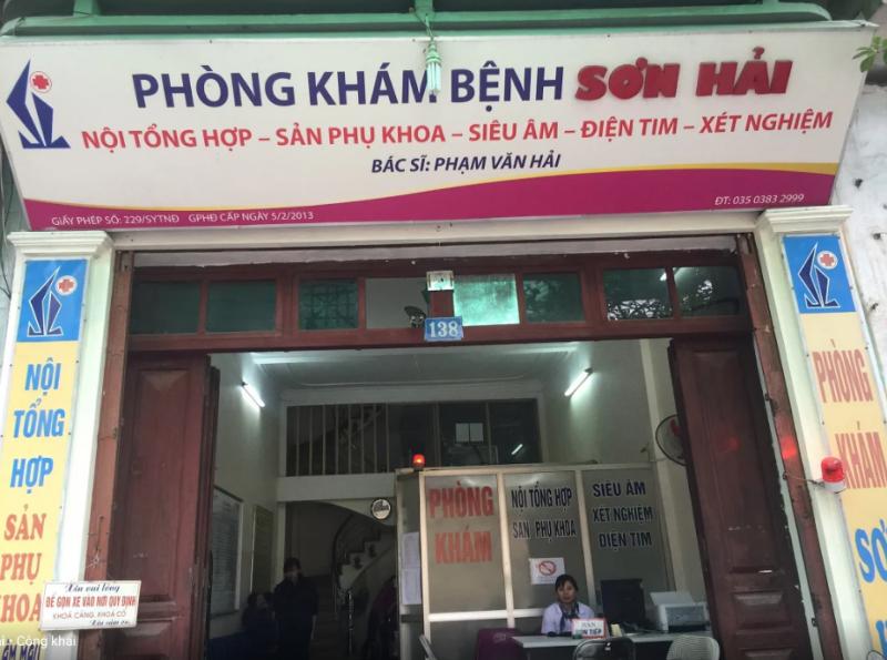 Phòng khám Sản phụ khoa Sơn Hải
