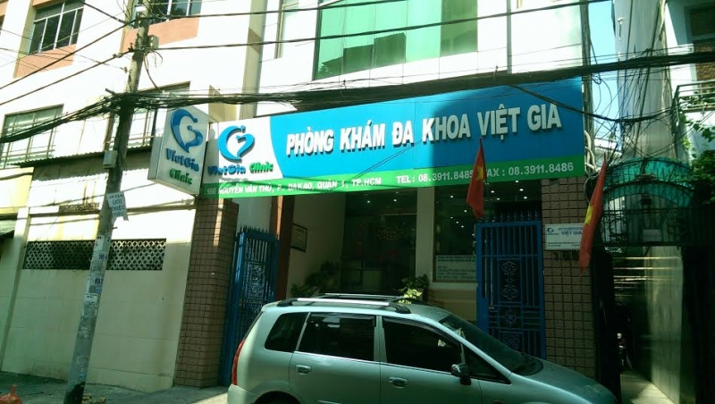 Phòng khám tai mũi họng Việt Gia