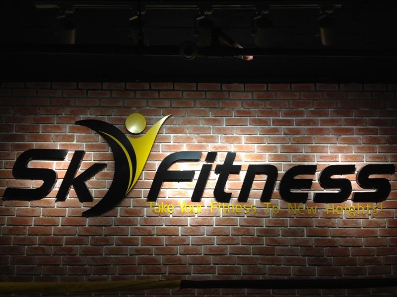 Phòng Tập Gym Sky Fitness Trung Văn