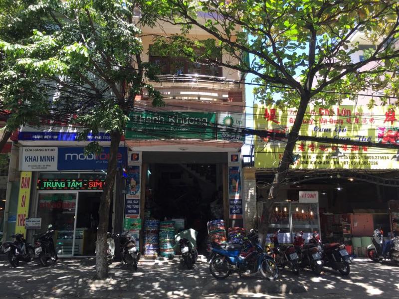 Thanh Khương Shop
