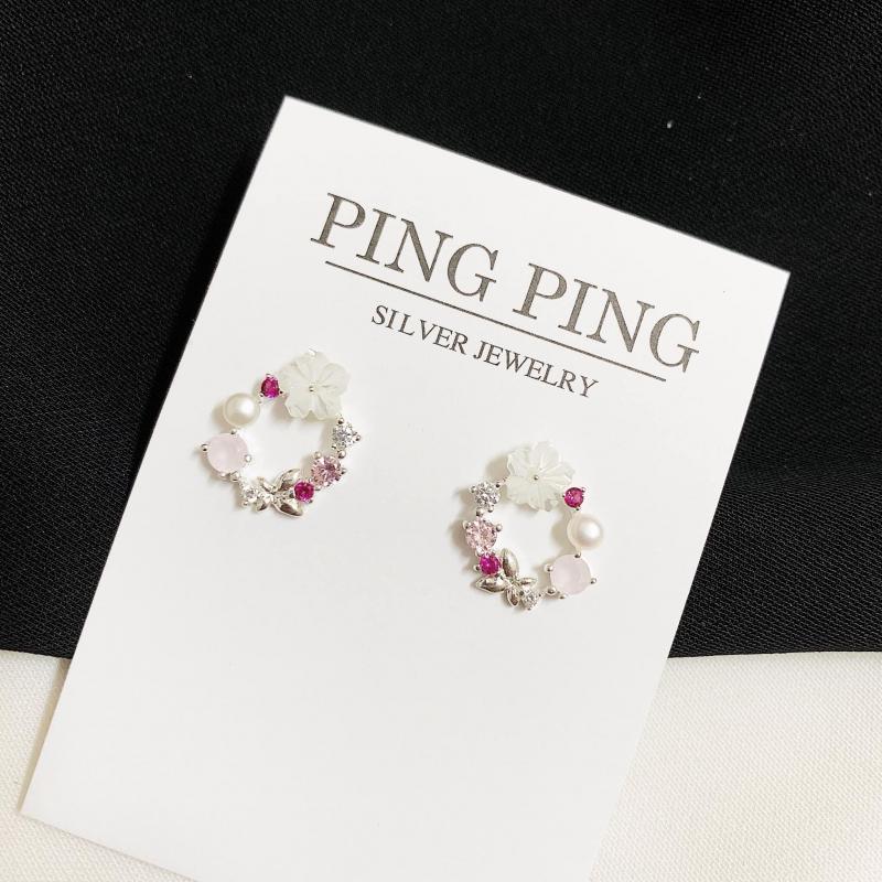 Ping Ping Silver