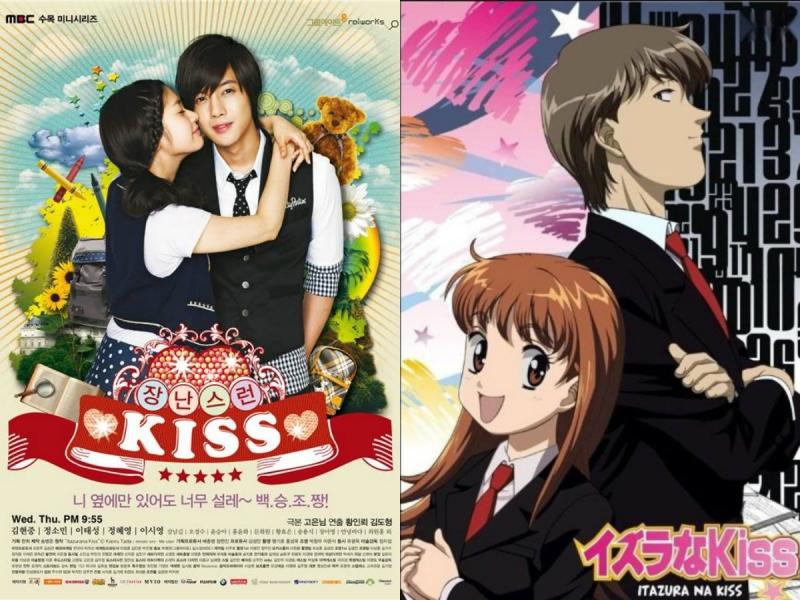 """""""Playful Kiss"""" là một tác phẩm đã làm các bạn tuổi teen Việt mê mệt một thời từ truyện tranh đến lẫn phim truyền hình"""