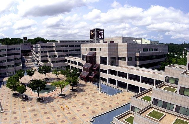 Đại học Pohang.