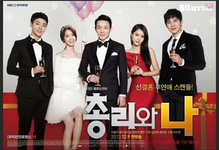 Yoona và các diễn viên