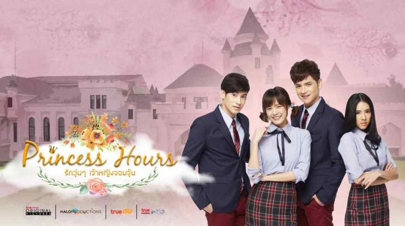 Princess Houses Thailand – Hoàng Cung