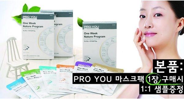 Bộ sản phẩm Pro You One Week
