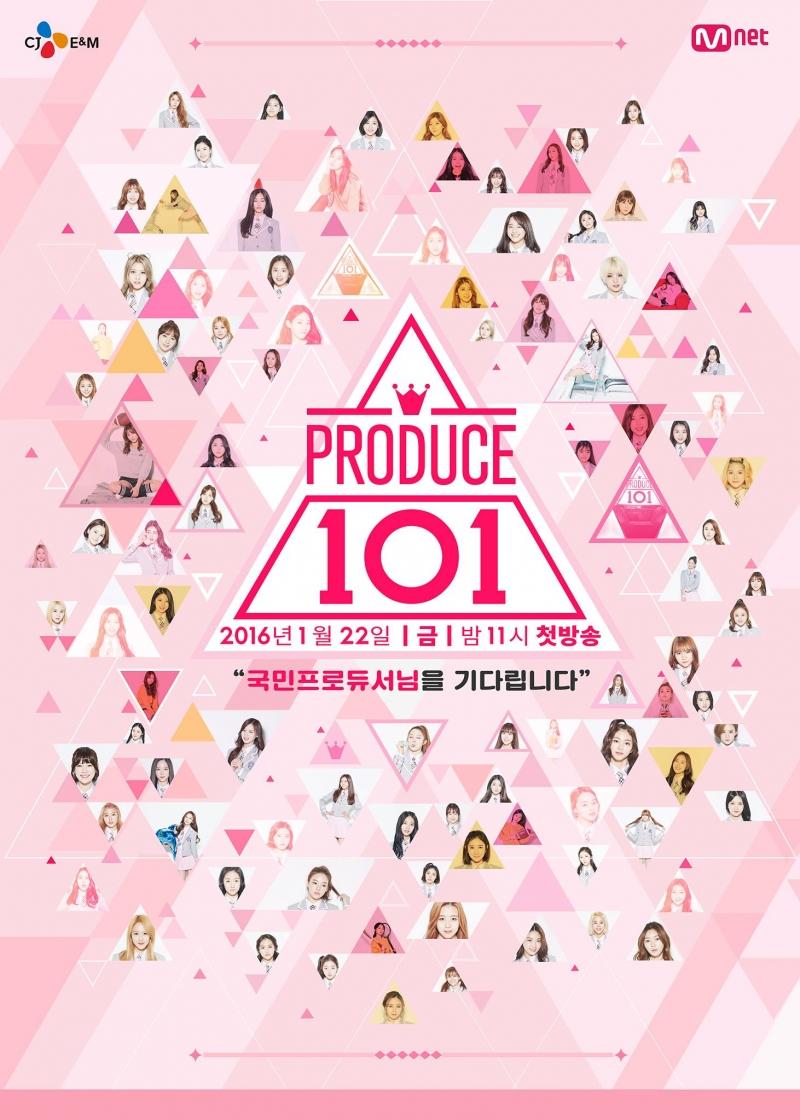 Produce 101 là một chương trình truyền hình thực tế sống còn của Hàn Quốc