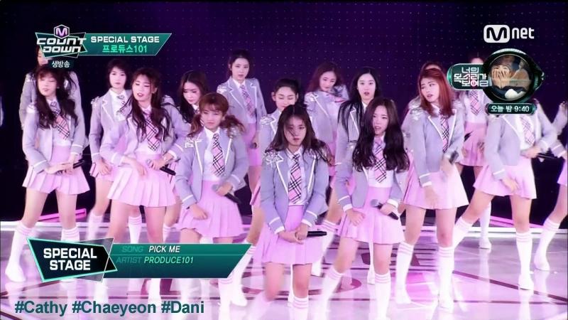 Produce 101 là nhóm nhạc hợp tác giữa nhiều công ty đầu tiên của Hàn Quốc