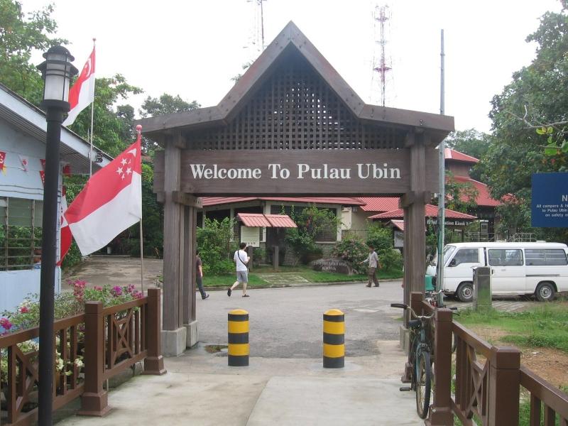 Cổng chào của Pulau Ubin