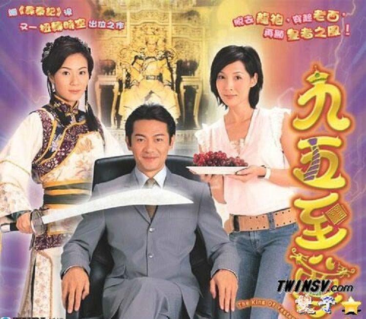 Quá Khứ Và Hiện Tại (2003)