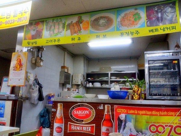 Quán ăn Việt Nam ở ga Wangsimni
