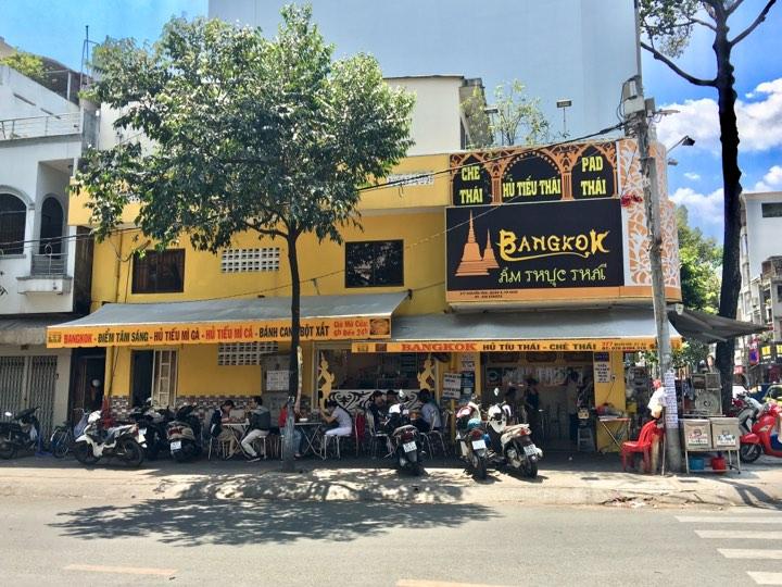 Hình ảnh quán hủ tiếu Bangkok