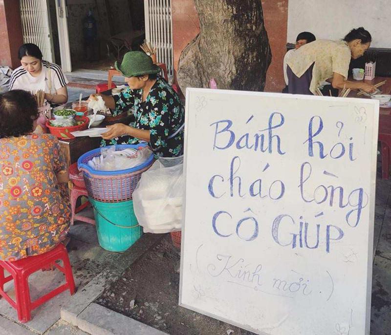 Quán bánh hỏi cháo lòng 170 Lê Hồng Phong
