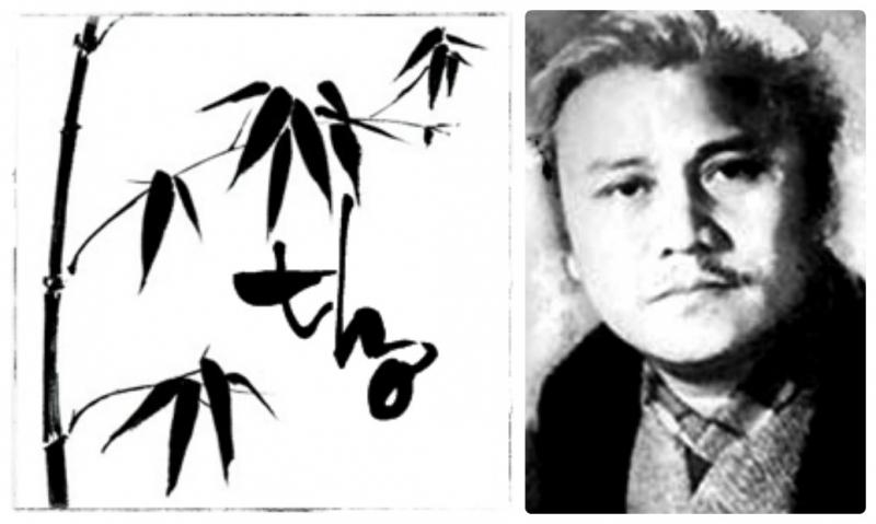 Nhà thơ Quang Dũng