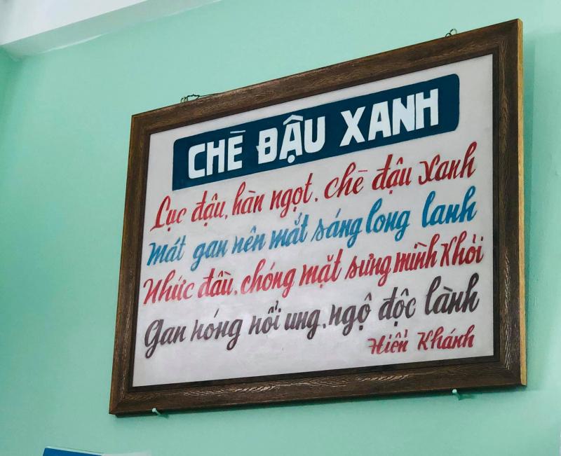 Quán chè Hiển Khánh