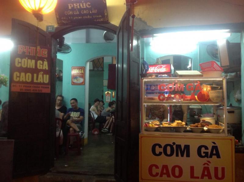 Quán Phúc - Cơm Gà & Cao Lầu