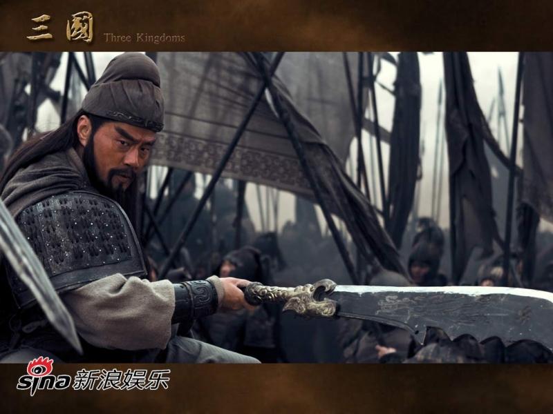 Quan Vũ do diễn viên Vu Vinh Quang thủ vai
